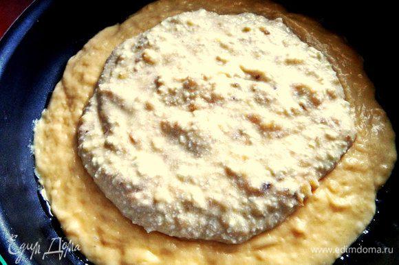 Прямо на сырой слой теста выливаем начинку. Она при нагревании будет растекаться и отодвинет тесто к краю. Если у вас форма прямоугольная или квадратная, то и начинку распределяйте соответственно форме, а не кругом.