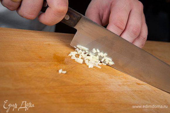 Чеснок почистить, раздавить плоской стороной ножа и мелко порубить.