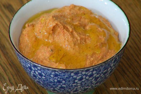 Переложить соус в красивую посуду и сбрызнуть оставшимся оливковым маслом.