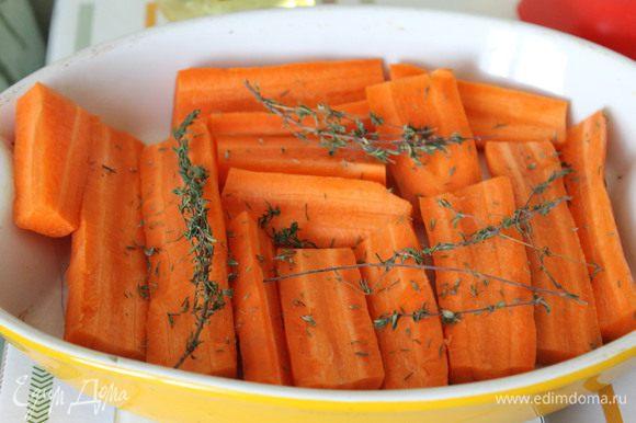 Морковь очистить, порезать продольными полосками, выложить в жаропрочную форму, посыпать свежим тимьяном и поставить в духовку запекаться до мягкости (примерно 30 минут).