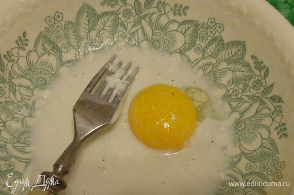 """Сначала отправляемся во Францию 18 века. В оригинале рецепт называется """"Омлет матушки Пуляр"""". Что же делала матушка? Яйцо разделить на желток и белок. Ложку сметаны смешать с ложкой воды, добавить желток, соль и перец, хорошо размешать."""