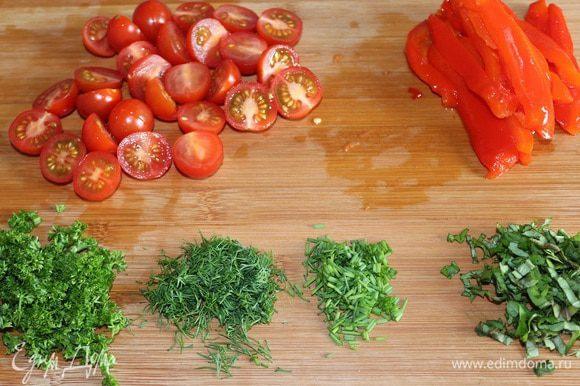 Помидоры черри порезать на половинки, печеный перец — полосками, зелень (укроп, петрушку, лук и базилик) мелко порезать.
