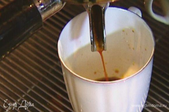 Сварить кофе, залив его 100 мл воды.