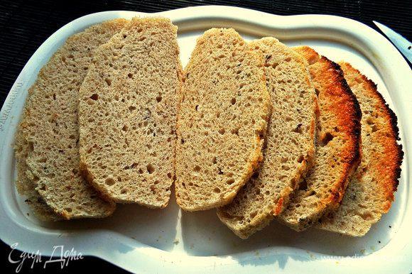 """Хлеб подсушить немного в тостере. У меня хлеб """"Рижский"""" кисло-сладкий с тмином."""