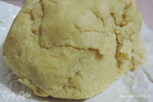 Первым делом нам понадобится приготовить песочное тесто. Для этого растираем в крошку холодный маргарин с мукой, разрыхлителем (пакетик рассчитанный на 0,5 кг муки!), ванилином и сахаром. Добавляем яичные желтки (белки пойдут в безе) и быстро замешиваем тесто. Мне этого сделать не удалось, поэтому я дополнительно добавила 2 столовые ложки сметаны. Готовое тесто убрать в холодильник минимум на 40 минут.