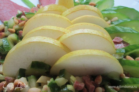 Перед подачей выкладываем на блюдо кусочки говядины, груши, огурца. Водворяем на блюдо салат из измельченных ингредиентов, заправленных соусом.