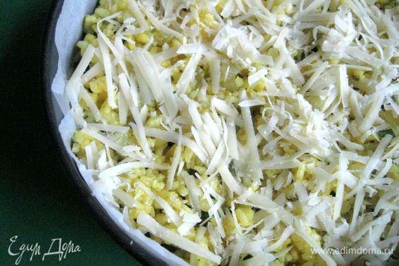 Положить на песто слой риса (140 г). Посыпать сверху сыр. Выпекать на нижней трети духовки 30 минут. Время примерное, ориентируйтесь на свою духовку. Вынуть. Дать остыть, освободить от формы.