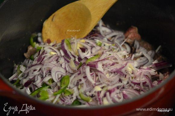 Добавить в говядину — лук, чеснок, халапеньо. Помешивая обжарить 1-2 минуты.