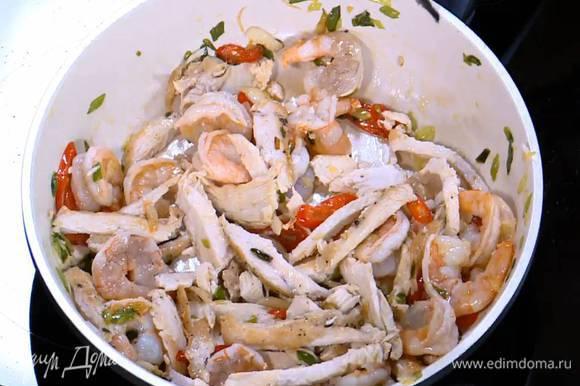 Выложить к креветкам куриное мясо, все перемешать и обжарить еще немного (если нужно, влить еще оливкового масла).