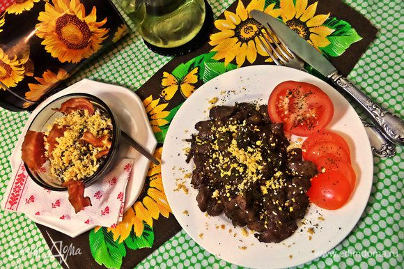 Подавала салатик к печёнке, вот рецепт: http://www.edimdoma.ru/retsepty/78761-pechyonka-medovo-gorchichnaya