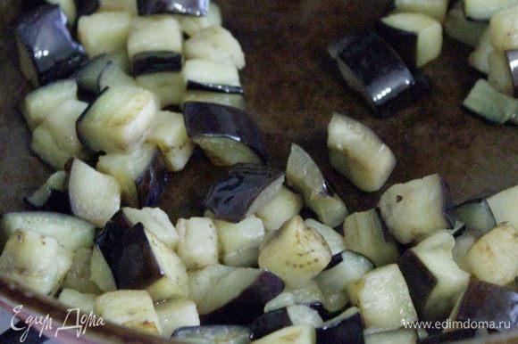 Баклажан порезать кубиками, посыпать солью и оставить минут на 10. Промыть баклажаны, откинуть на дуршлаг, чтобы стекла жидкость. Затем обжарить на оливковом масле.