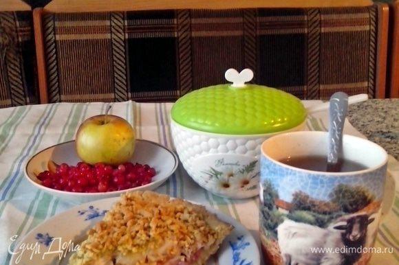 Вкуснейший пирог готов. Приятного чаепития!