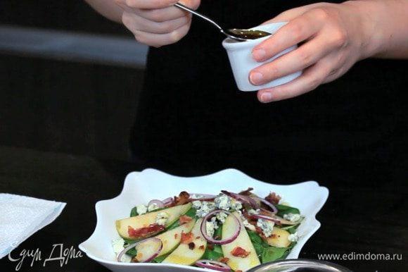Смешать ингредиенты для заправки и полить салат.