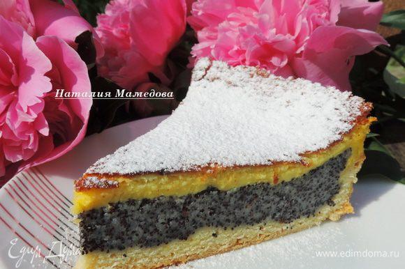 Получается очень вкусный и нежный пирог. С горячим несладким чаем или кофе просто идеально! Приятного аппетита!!!
