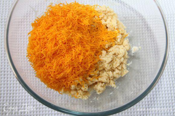 К мучной смеси добавить тёртый сыр.