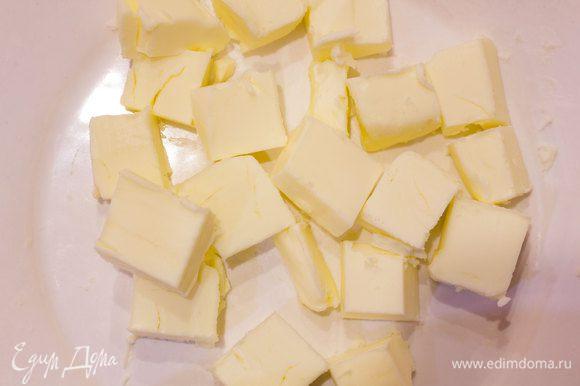 70 г сливочного масла, нарежьте кубиками размером 1 см и уберите в морозилку. Оставшееся 30 г масла растопите.