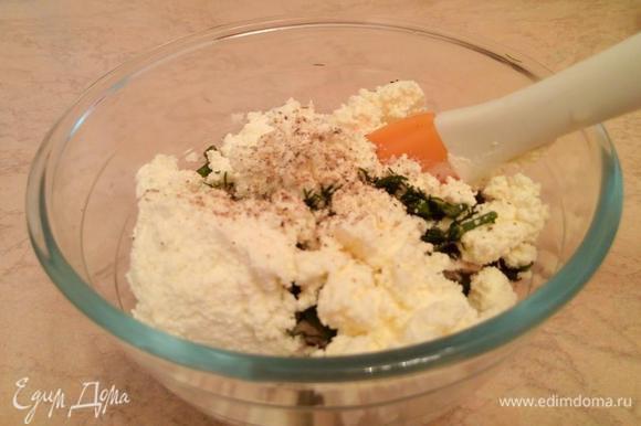 Добавить к филе творожный сыр, порубленную зелень (зелень берите по вашему вкусу, у меня только укроп) и свежемолотый перец. Если необходимо подсолите по вкусу.
