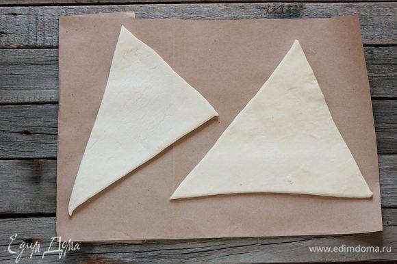 Тесто раскатайте на присыпанной мукой поверхности в прямоугольник толщиной 3 мм., затем разрезать на 2 треугольники (у меня получилось 2 крупных и 2 средних треугольника).