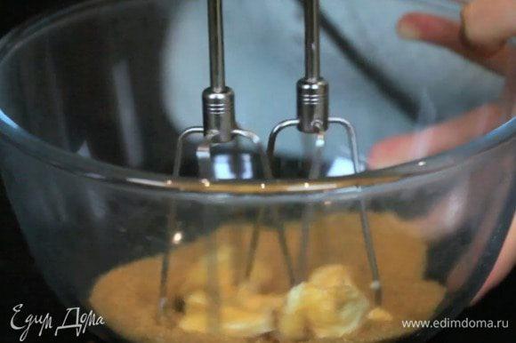 Разогреть духовку до 175°C. Смешать все сухие ингредиенты. В миске взбить масло (оно должно быть комнатной температуры, мягким) с сахаром в пышную гладкую массу. Не обязательно использовать коричневый сахар. Я просто хотела получить более глубокий с коричневыми нотками цвет кекса.