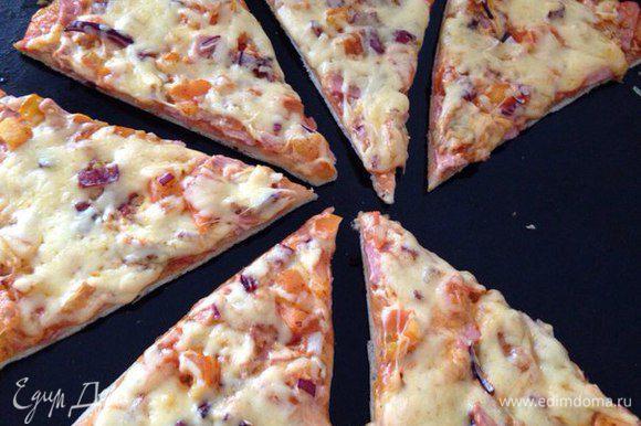 Вот так быстро и вкусно можно приготовить пиццу дома :) Приятного Всем аппетита :)