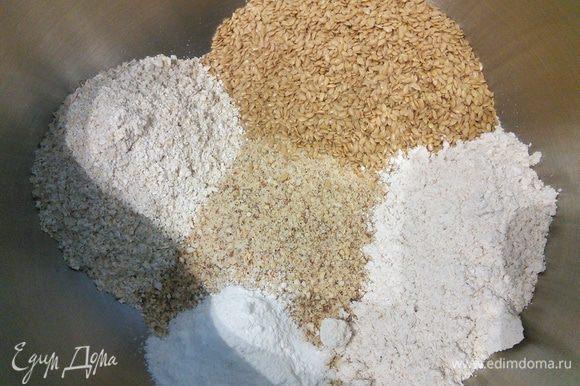 Соедините сухие смеси с ц/з мукой на ваш выбор (у меня полба), солью, разрыхлителем.