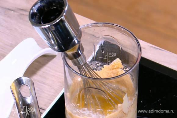 Сахар соединить с предварительно размягченным сливочным маслом, добавить ванильный экстракт и слегка взбить блендером с насадкой-венчиком. Продолжая взбивать, по одному ввести яйца и взбить еще немного.
