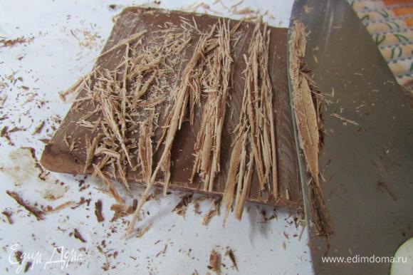 Торт украсить на свой вкус. Я посыпала шоколадной стружкой.