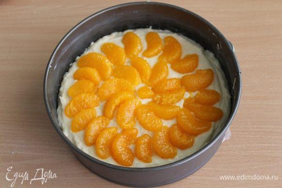 Сверху выложить консервированные мандарины, слегка их вдавив.