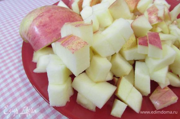 Остальные яблоки кубиками.