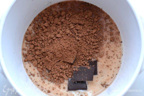 Добавить какао-порошок. Размешать до однородности.