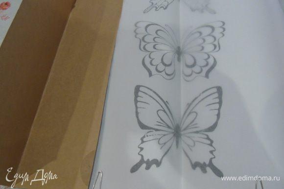 Для декора: распечатаем шаблон, накроем его пергаментом и закрепит скрепками. Сложим пополам. Отдельно приготовим картон сложенный пополам.