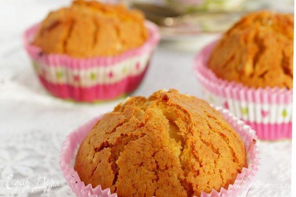 Выпекать кексы при 200°C 20-25 минут. Приятного аппетита!