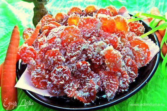 Если интересуют другие цукаты, можно здесь посмотреть морковные по той же технологии: http://www.edimdoma.ru/retsepty/75832-morkovnye-konfety-v-kokose