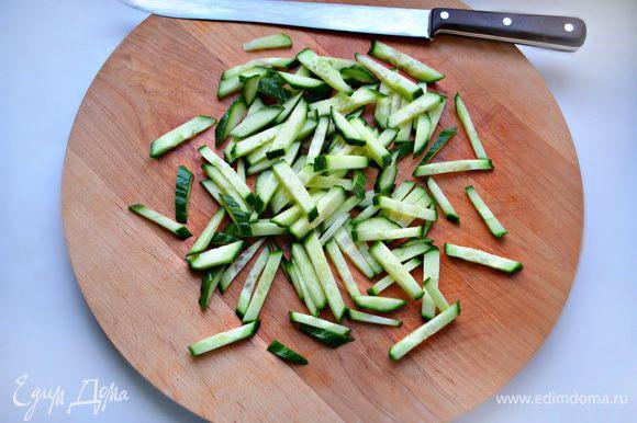 Огурцы помойте и нарежьте небольшими брусочками.