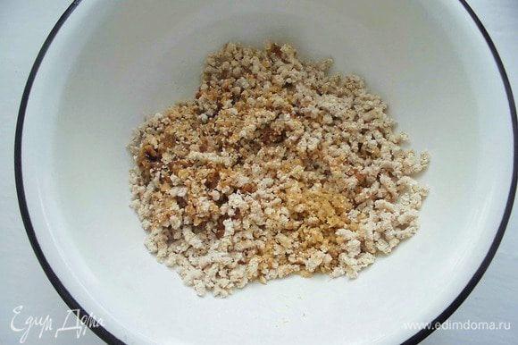 Грецкие орехи измельчить в блендере или в мясорубке. Также измельчить пророщенную зеленую гречку и финики. Если они сухие, замочить их предварительно на 2 часа. Также нужно вынуть из них косточки.