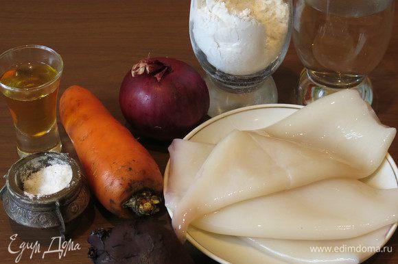Кальмары, лук, соль, мука, вода, мало, свекла и морковь.