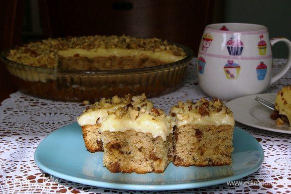 Готов чудесный пирог, отведать который пора приглашать гостей! Приятных вам чаепитий!