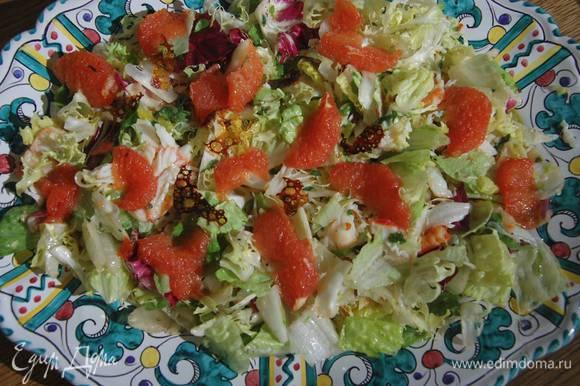 Сверху на салат выложить карамелизированный грейпфрут.