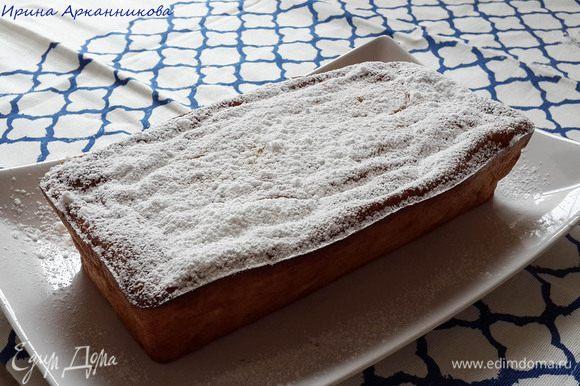 Когда остынет, посыпать сахарной пудрой.