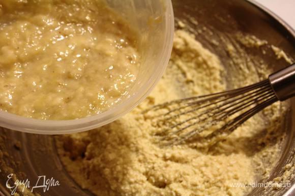 Бананы в блендере или вилкой измельчить в пюре и вмешать в тесто.