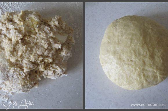 Добавить просеянную муку и соль. Замесить тесто с помощью ложки. Затем добавить размягченное сливочное масло и яйцо и вымесить тесто руками до гладкого эластичного состояния (около 7-10 мин.). Поместить тесто в емкость, смазанную тонким слоем сливочного масла, накрыть пленкой и отправить в теплое место на 1 час.