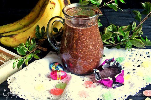 Получилось что-то среднее между смузи и кашкой. У меня какао очень насыщенное, поэтому преобладал шоколадный вкус. Отсюда и название.