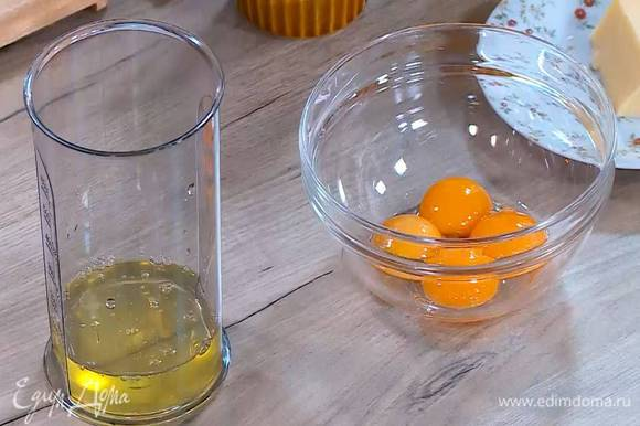 Белки отделить от желтков.