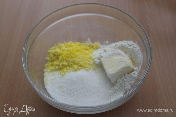 Для штрейзеля: сливочное масло порубить ножом в смеси кокосовой стружки, сахара и муки.