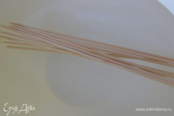 Деревянные шампура замочите в воде на два часа.