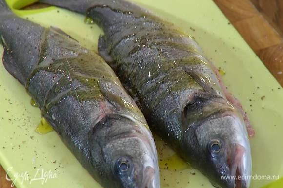 Тушки сибаса посолить, поперчить и сбрызнуть оливковым маслом.