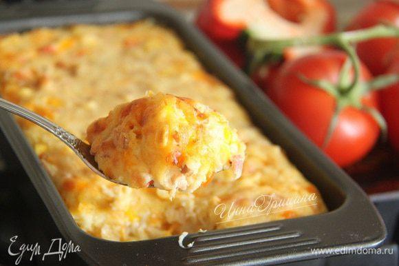 Подавать сразу же! Очень вкусно! Из-за обилия сыра пудинг напоминает .... пиццу! Приятного аппетита!!