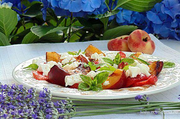 Сервировка: на тарелку выложить персики, клубнику, покрошить фету, полить медом, украсить листочками мяты. Приятного аппетита!! Это очень вкусно!!