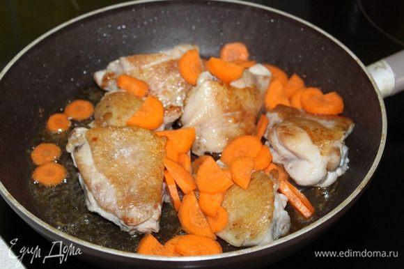 К курице добавляем крупно порезанную морковь, слегка обжариваем.