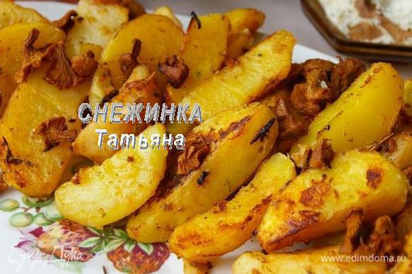 Готовый картофель горячий выкладываем на блюдо.